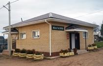 строить магазин город Таштагол